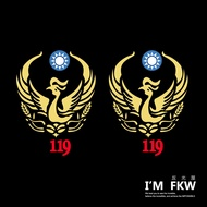 Reflective House FKW Fire Phoenix Combination To Stickers Reflective Stickers