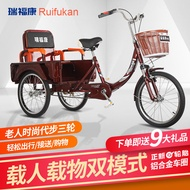 Elderly Tricycle Elderly Pedal Small Bicycle Adult Bicycle Foldable Human Scooter, 530.0