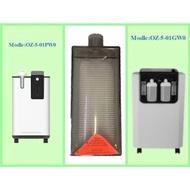 Owgels Filters (for oxygen concentrator)
