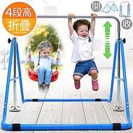 高度可調整兒童單槓