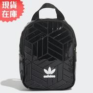 【現貨】Adidas FOR HER 3D 三宅一生 背包 後背包 迷你包 休閒 菱格 黑【運動世界】FL9679