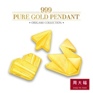 CHOW TAI FOOK 999 Pure Gold Pendant - Origami Collection