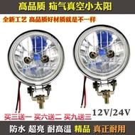 Motorcycle Truck Side Lamp 24v Truck Reversing Light 12v 24v Car Led