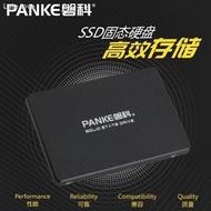 Late.love♕磐科SSD固態硬盤120G 240G臺式機480G512G筆記本360G 500G MLC2.5