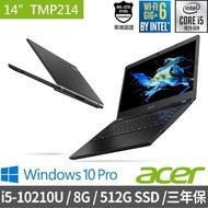 【Acer 宏碁】TravelMate TMP214-52-528F 14吋商用筆電(i5-10210U/8G/512G SSD/Win10Pro)