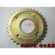 【小港二輪】小雲豹 MINI雲豹 428改裝中碳鋼後齒盤 33.35.37.38.39.41