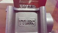 TTMRC 陶瓷汽缸+鍛造活塞 61mm 適用:FIGHTER