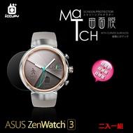 亮面螢幕保護貼 ASUS ZenWatch 3 WI503Q 智慧手錶 曲面膜 保護貼【一組二入】軟性 高清 亮貼 亮面貼 保護膜