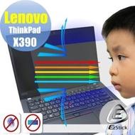 【Ezstick】Lenovo ThinkPad X390 X395 防藍光螢幕貼(可選鏡面或霧面)