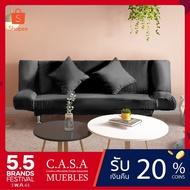 💐C.A.S.A💐: IRIS Sofa Bed โซฟา โซฟาปรับนอน 180 องศา โซฟาผ้า ผ้ากำมะหยี่ โซฟา 3 ที่นั่ง โซฟา 4 ที่นั่ง