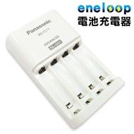 [滿千免運] Eneloop充電器 日本製造 Panasonic Costco附發票 URS 國際牌充電器