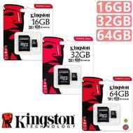 金士頓 16G 32G 64G Kingston micro SDHC Class10 記憶卡 小卡 SD卡
