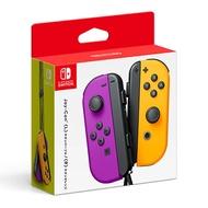 【公司貨】Nintendo Switch Joy-Con 左右手控制器 雙手把 電光紫橘色 【電光紫電光橙】台中星光電玩