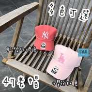 現貨 47BRAND 老帽 NY老帽 LA老帽 洋基老帽 47帽 47老帽 MLB MLB帽 老帽 帽子 美國代購