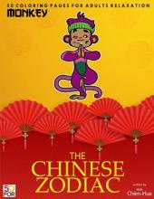 The Chinese Zodiac Monkey 50 Coloring Pages for Adults Relaxation