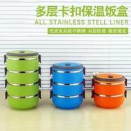 【加厚雙層飯盒-總高度15cm-1個/組】學生塑膠不銹鋼單層便當盒三層分格保鮮盒-A171001-06