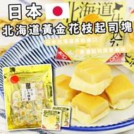 24H出貨(現貨)日本 北海道 山榮 起司口味 煙燻魷魚 煙燻花枝
