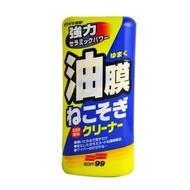 【高雄阿齊】日本 SOFT99 新連根拔除清潔劑(水性)  除油膜清潔劑