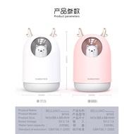 《台灣現貨12H出貨》加濕機 北歐風 香薰機 香氛機 加濕機  北歐簡約風格  智能定時斷電 加濕器