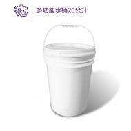 Q-STAR多功能水桶汽車美容園藝洗車水桶 水桶 20公升 PP材質