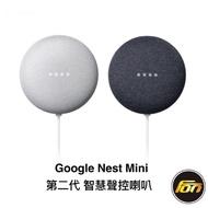 Google Nest Mini 第二代 智慧聲控喇叭 支援中文 智慧音箱 Yeelight 智能彩光燈泡