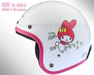 KK安全帽|美樂蒂 Melody 花園 白 【正版授權】K-803 復古帽 半罩 『耀瑪騎士機車部品』