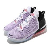 Nike 籃球鞋 LeBron XVIII EP 運動 男鞋 氣墊 避震 包覆 LBJ 明星款 球鞋 紫 白 CQ9284900 CQ9284-900