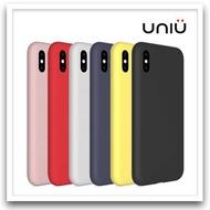UNIU】iPhone XS / XS Max / X NEAT 防污防摔矽膠手機殼
