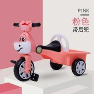 兒童三輪車 三輪車防側翻可折疊帶車斗寶寶腳踏車1-4歲腳蹬帶音樂自行車