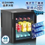 ZANWA晶華電子雙核芯變頻式冰箱/冷藏箱 ZW-46STF-B2電子式小冰箱
