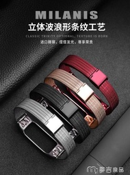 手環腕帶 小米手環帶適用小米手環3腕帶小米手環4nfc錶帶智能三代替換手環帶金屬不 交換禮物
