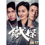 Hong Kong TVB Drama 鐵探 The Defected DVD