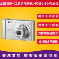 Sony/索尼DSC-W810 W800 W830數碼相機光學變焦廣角2000萬