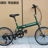 Hito 20 Inch Foldable Bicycle With Suspension
