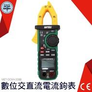 利器五金 直流勾式電表 電錶 數位交流 交直流電流電壓鉤錶 電流鉤表 精密交直流鉗形鉤錶