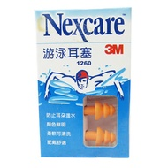 3M Nexcare 耳塞 (游泳型)