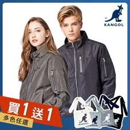 【KANGOL】買就送文青小書包 - 小LOGO飛行外套MA1(多色任選)