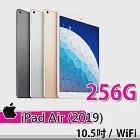 ★贈保貼+背蓋+立架★Apple iPad mini 5 LTE 64GB 7.9吋 平板電腦(2019版)-金