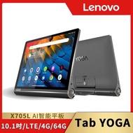 【Lenovo】YOGA 10.1吋FHD旗艦智慧平板電腦 LTE版(YT-X705L)