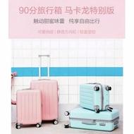 28吋 小米90分行李箱 小米旅行箱 小米28吋行李箱 小米28吋旅行箱 小米行李箱 全新官方正品 粉紅 粉綠 2017年款
