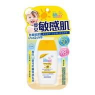 【SEBAMED 施巴】嬰兒防曬乳SPF50 50ml