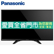 Panasonic國際32吋6原色液晶電視TH-32F410W含配送到府+標準安裝