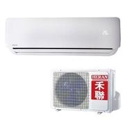 【HERAN 禾聯】16-18坪 一級能效變頻冷暖分離式空調(HI-G80H/HO-G80H)
