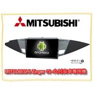 【桃園 聖路易士】 三菱 Zinger 9吋 安卓專用機 WIFI 可上網 USB/藍芽