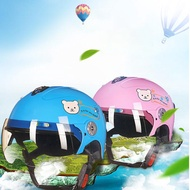 Kanak-Kanak Skuter Basikal Elektrik Topi Keledar untuk Kanak-Kanak Perempuan Kanak-Kanak Lelaki Keselamatan Sukan Menunggang Topi Keledar Pelindung Helmet Motosikal