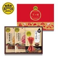 【黑橋牌】享口福經典肉乾禮盒(一盒就免運、宅配到家)