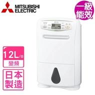 【送7-11商品卡100元★MITSUBISHI 三菱】12公升日本原裝高效節能除濕機(MJ-E120AN-TW)