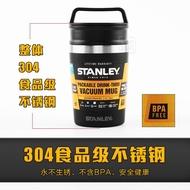 爆款 熱銷咖啡杯帶蓋史丹利Stanley不銹鋼辦公隨手桌面杯子迷你便攜保溫杯促銷 直銷 簡約創意