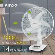 【KINYO】14吋充插二用充電風扇(CF-1455)