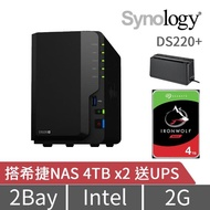 【UPS超值組】Synology DS220+ 搭【希捷 4TB】2入組 NAS硬碟+【APC】650VA離線式